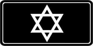 Jewish Sign   New Calendar Template Site
